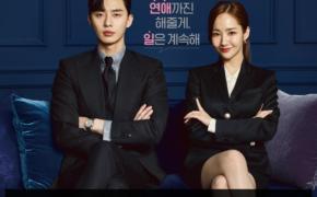 """Tổng hợp 9 bộ phim hay nhất của """"Thư ký Kim"""" Park Min Young"""