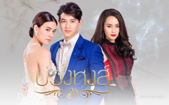 List 1001 phim tình cảm Thái Lan hay nhất mọi thời đại nên xem một lần trong đời