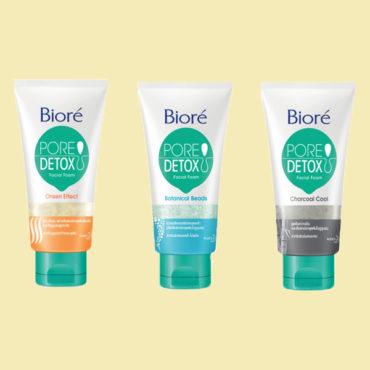 Review các dòng sữa rửa mặt Bioré có trên thị trường
